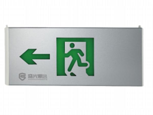 标志灯具(双面单向指示)