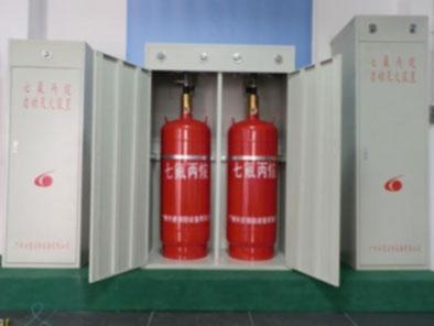 七氟丙烷灭火系统柜式