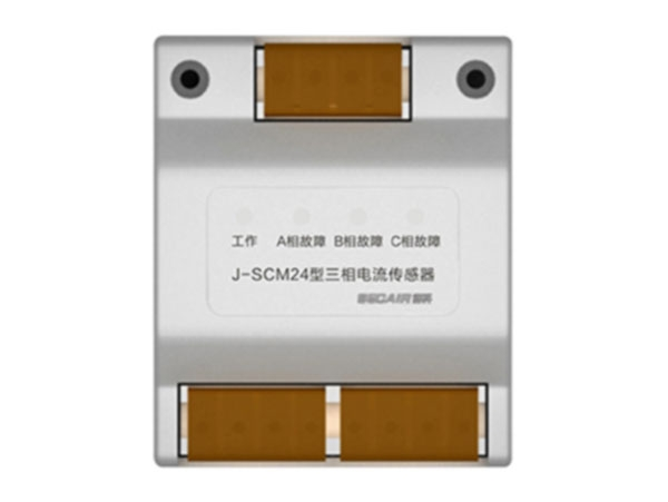 J-SCM24型三相电流传感器