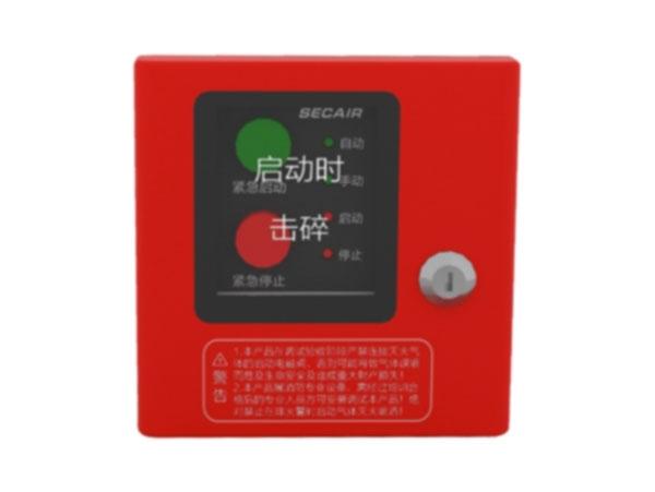 东胜SCM38紧急启停按钮