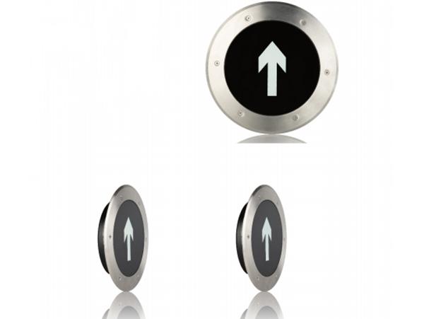 东胜标志灯具单向指示